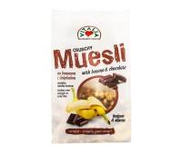 Crunchy Muesli Chocolate & Banana Vitalia 320g / 11.28oz