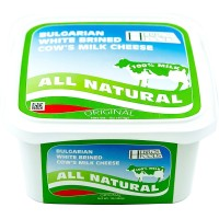 Българско краве сирене Hebros Foods 1lb