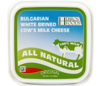 Bulgarian Cow Cheese Hebros Foods 2lbs
