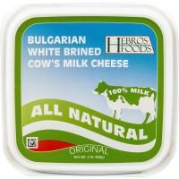 Българско краве сирене Hebros Foods 2lbs