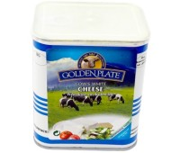 Bulgarian White Cow Cheese Golden Plate 800g / tin