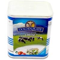 Българско краве сирене Golden Plate 800г / метална кутия