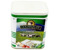 Bulgarian White Sheep Cheese Golden Plate 800g / tin