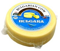 Cow Kashkaval Cheese Bulgara 900g