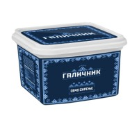 Feta Sheep's Cheese Galicnik 850g