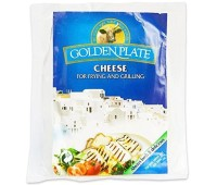 Halloumi Cheese Golden Plate 0.225kg / 0.5lb