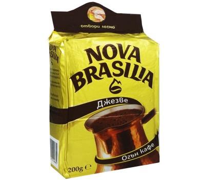 Nova Brasilia Turkish Style Ground Coffee 200g / 7oz