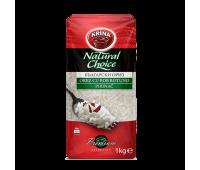 Bulgarian Rice Krina 1kg
