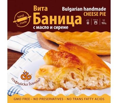 Вита баница със сирене и масло Софийска баница 950г