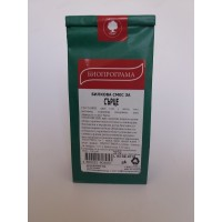 Herbal Blend for Heart Healh Bioprograma 100g
