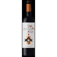 Каберне Совиньон Bulgariana червено вино