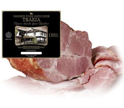 Smocked Pork Shoulder Trakia Hebros Foods 1.3lb