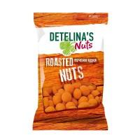 Garnished Peanuts Detelina 200g