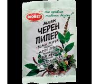 Black Pepper Ground Bioset 10g