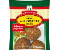 Bulgarian Meatball Seasoning Harmony Foods 50g