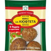Bulgarian Meatball Seasoning Harmony Foods 50g