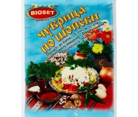 Savory Seasoned Salt Shopska Bioset 40g /pack