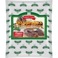Sudjuk Spice Mix Harmony Foods 150g