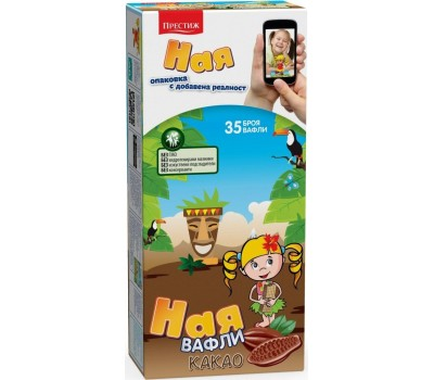 Вафли Ная какао 35бр/кутия 805г