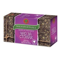 Digestive Herbal Tea Bioprograma 20 tea bags