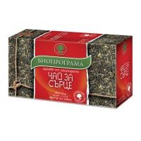 Heart Health Herbal Tea Bioprograma 20 tea bags