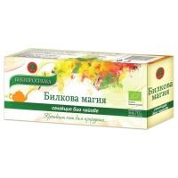 Herbal Magic Organic Herbal Tea Bioprgrama 3 x 10 tea bags