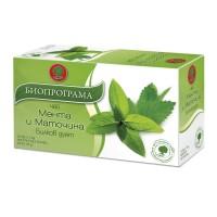 Peppermint and Lemon Balm Herbal Tea Bioprograma 20 tea bags