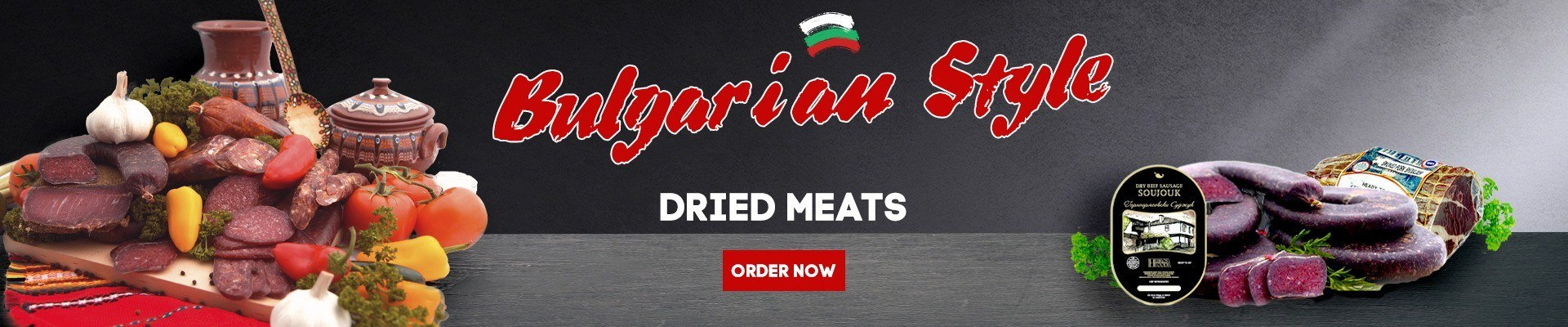 Dried Meat Bulgarian Style