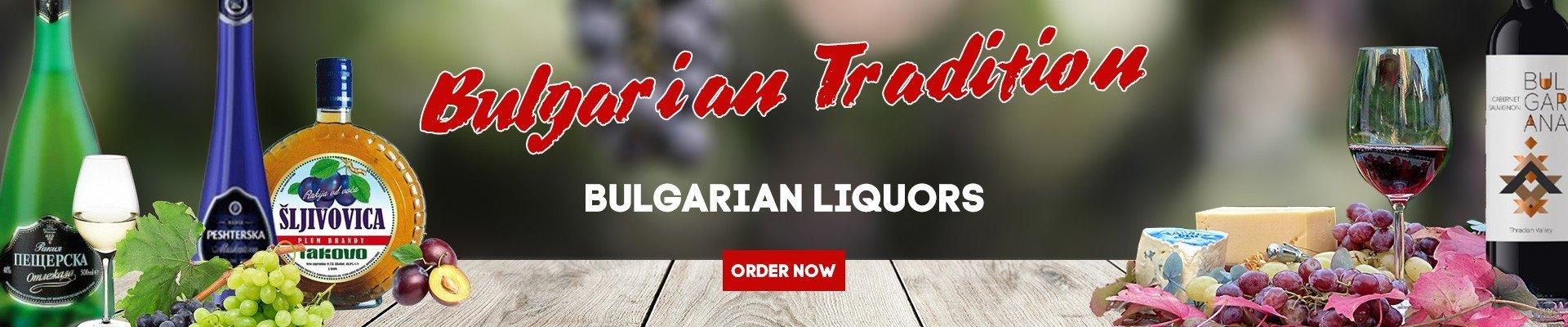 Bulgarian Liquors